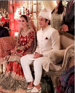Sharmila Farooqi's Dewar Got Married In Lahore Check Out