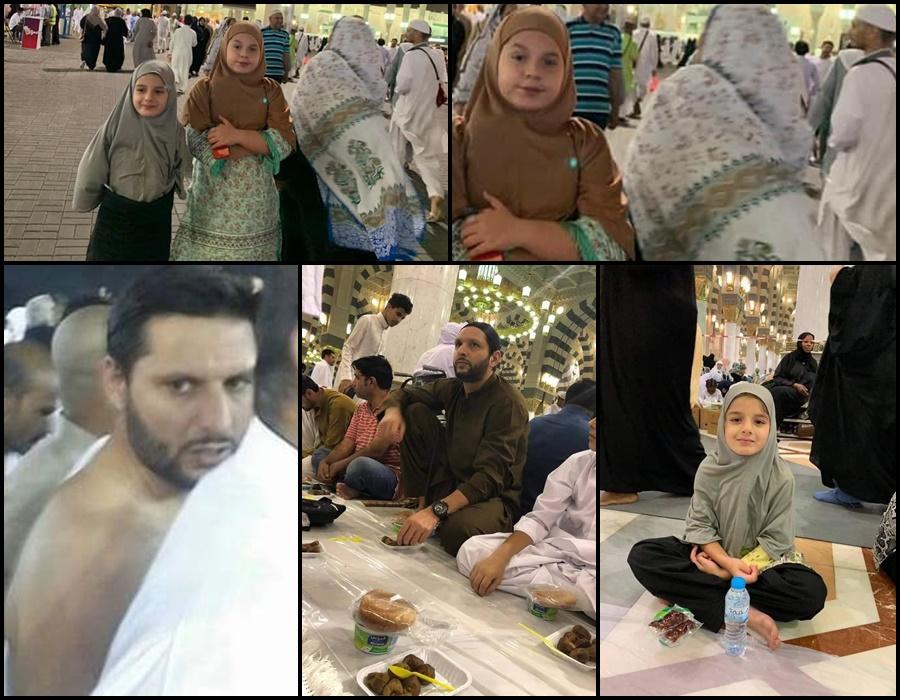 Shahid Afridi Is In Saudi Arabia To Perform Umrah With His