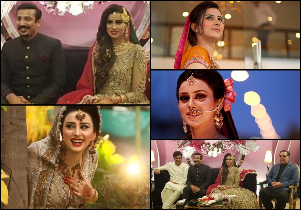 Check Out Complete Wedding Album Of Bakhabar Savers's Host Madiha