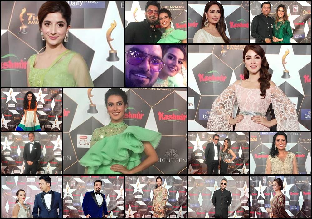 Image result for kashmir hum awards 2019